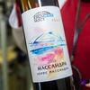«Массандра» разлила вино к запуску поездов по мосту в Крым