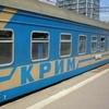 Надежды на восстановление ж/д-сообщения с Украиной пока нет
