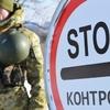 Украинца оштрафовали за пользование Керченской переправой