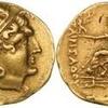 В Керчи представят редкости Боспорского царства