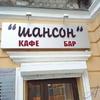 Крымский курорт оставили без блатных песен