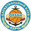 Керченские баскетболисты сразятся против экс-тренера БК «Океан»