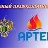 Прокуроры зовут юных керчан поучаствовать в конкурсе