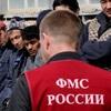 Керчанка незаконно приютила гостя из Средней Азии