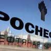 «Роснефть» ушла из Черного моря из-за санкций