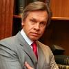 Пушков ответил Порошенко на заявление о крымчанах