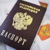 Керчанин дал правоохранителю 1500 долларов ради гражданства РФ