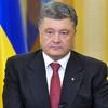 Порошенко заявил о «циничном» открытии моста в Крым