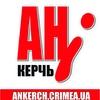 Опрос:  можно ли было избежать аварии на улице Чкалова?