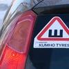 В Керчи сотрудники ГИБДД советуют водителям «переобуться»