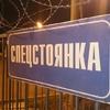 В Керчи обновили цены за штрафстоянку