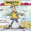 Цены в Крыму сравнялись с сочинскими