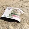 Решение о переносе курортного сбора в Крыму примут позже