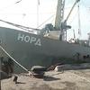 Обжалован арест Украиной судна из Керчи