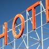 В Крыму обещают ввести налоговые каникулы для мини-отелей