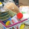 Продукты в России дорожают, а в Крыму дешевеют