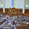 Украина намерена усилить позиции в Керченском проливе