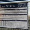 На остановках в Керчи появилось автобусное расписание