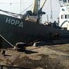 Украинский суд арестовал крымское судно «Норд»