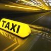 В Керчи кататься на такси стало дороже