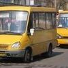 Транспортная служба «расщедрилась» на дополнительный рейс в сторону порта «Крым»