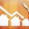 Оформление недвижимости упростят