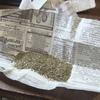 В Катырлезе местного жителя повязали за хранение «личных» наркотиков