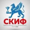 В Крыму пройдет крупнейший спортивный форум