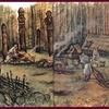 Под Керчью обнаружили атрибутику древних языческих культов
