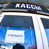 Керченская переправа «до» и «после» мая 2018 года