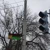 На Еременко заменили светофор