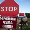 На устранение проблем в Ленинском районе выделили около 18 миллионов рублей