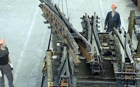 Металлургический завод в Керчи может поставлять продукцию в Сирию