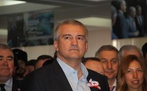 Аксенов представит депутатам программу действий
