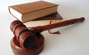 Керчанина будут судить за хищение более 700 тысяч рублей