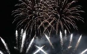 В ночь на 1 января в Крыму в небо улетело рекордное количество денег