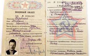 В Крыму вступились за реликвии актера Пуговкина