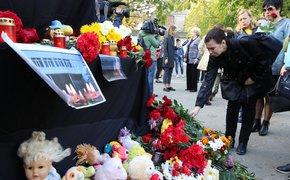 В колледже Керчи увековечат жертв трагедии