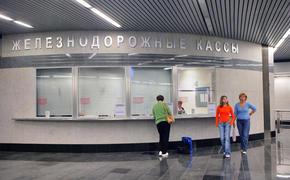 Вице-премьер рассказал Путину о спросе на ж/д билеты в Крым