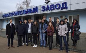 Крымские студенты будут стажироваться на «Заливе»