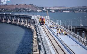 Сроки запуска грузовых поездов в Крым сдвинули
