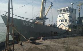 Моряки «Норда» отправятся в рейс к сентябрю