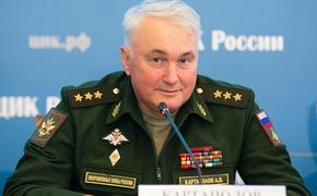 Генерал Картаполов поприветствовал участников «Кубка двух морей»