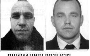 Сбежавшего из керченской колонии преступника поймали