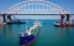 Судам советуют временно не ходить под Крымским мостом