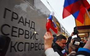 В Симферополь приехал первый поезд из Москвы