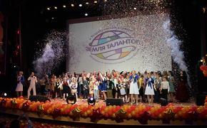 Победители керченской «Земли талантов» поедут в Москву