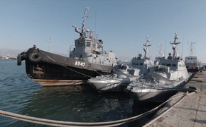 ФСБ заявила, что отдала Украине суда в «нормальном состоянии»