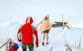 В холодную воду окунутся от Калининграда до Владивостока