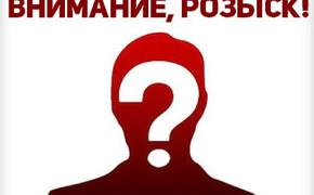 Пропавшего в Крыму подростка объявили в розыск